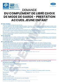 Cerfa 12323 03 Demande Du Complement De Libre Choix De Mode De